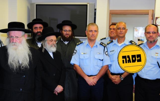 העסקנים ובכירי המשטרה במהלך המפגש, השבוע