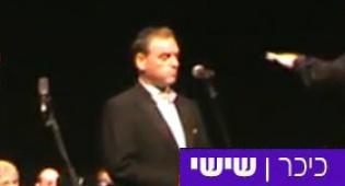 """החזן שמואל ברזילי מרגש עם """"אלוקי"""""""