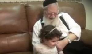 הרב עובדיה יוסף, הסרט: צפו בהצצה