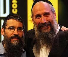 פריד ובן דוד. צילום: ישראל ברדוגו