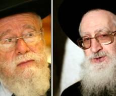 הרבנים יוסף וליאור (צילום: פלאש 90)