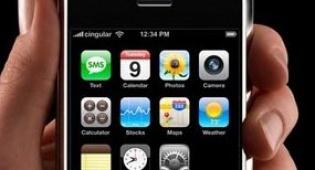 """אייפון (צילום: יח""""צ)"""