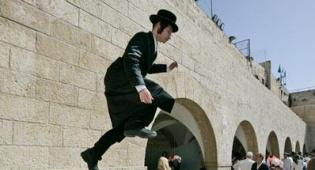 ירושלים (צילום: פלאש 90)