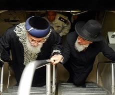 הרבנים הראשיים (צילום: פלאש 90)
