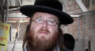 שמואל-חיים פפנהיים (צילום: פלאש 90)