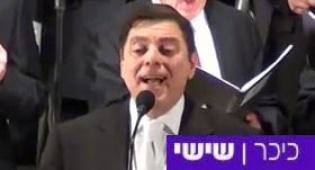 """צפו: """"שושנת יעקב"""" של משה שולהוף"""