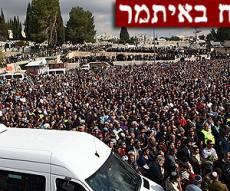 הלוויה, כעת (צילום: מאיר אלפסי, כיכר השבת)