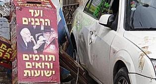 (צילום: מיכאל כהן, סוכנות הידיעות חדשות 24)