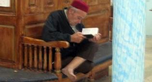 """יהודי בתוניס (צילום ארכיון: אתר חב""""ד COL)"""