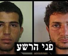 """הרוצחים (צילום: באדיבות השב""""כ)"""