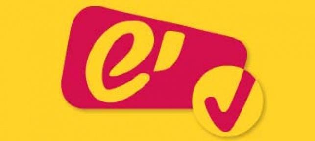 """לוגו רשת """"יש"""""""