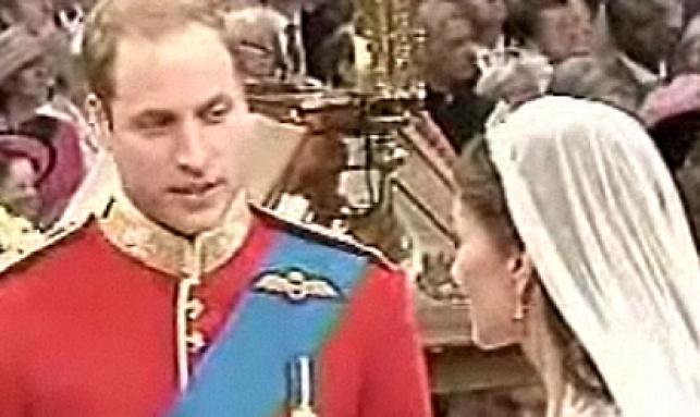 החתונה המלכותית (צילום מסך)