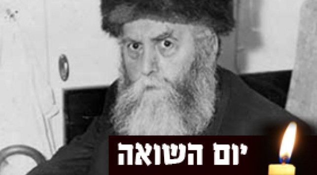 """רבי יוסף יצחק, הרבי הקודם מחב""""ד"""