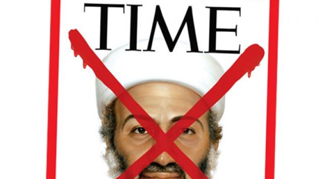 מגזין TIME
