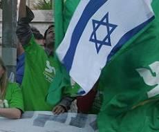פעילי מרצ (צילום: פלאש 90)