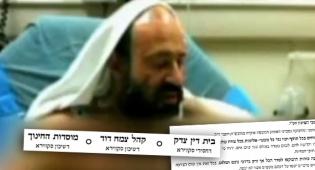 האברך שהותקף לצד מחאת הרבנים (צילום מסך)