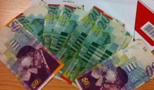 צילום הכסף שנשלח