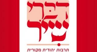 לוגו החנות