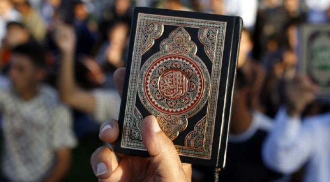 """""""לגנוז"""". הקוראן (צילום: פלאש 90)"""