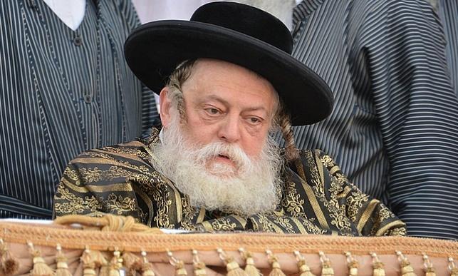 """האדמו""""ר מתולדות אברהם יצחק"""