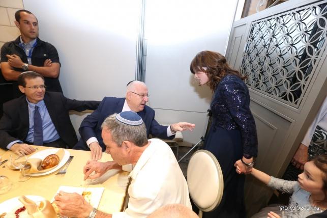רבקה רביץ חיתנה, הנשיא ריבלין התייצב. צפו