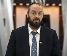ראש השנה עם הרב נחמיה רוטנברג • צפו