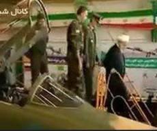 המטוס האיראני