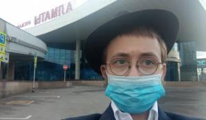 צביקי כהן בשדה התעופה בקזחסטן