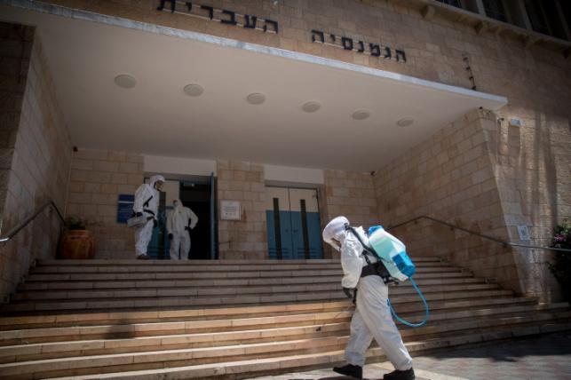 ההדבקה בסמינר הישן - מהגמנסיה העברית
