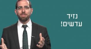 הרב עמיהוד סלומון עם דקה מפרשת תולדות • צפו