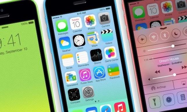 מכשיר האייפון 5C בגווניו השונים