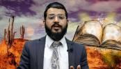 הרב ישראל לורי על פרשת במדבר; צפו