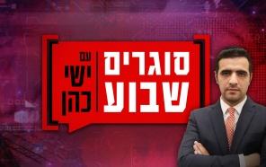 לוגו התוכנית