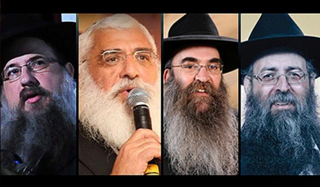 הרב יעקב שמולביץ, הרב ישראל בוטמן, הרב מוטי גל והרב דניאל מוסקוביץ