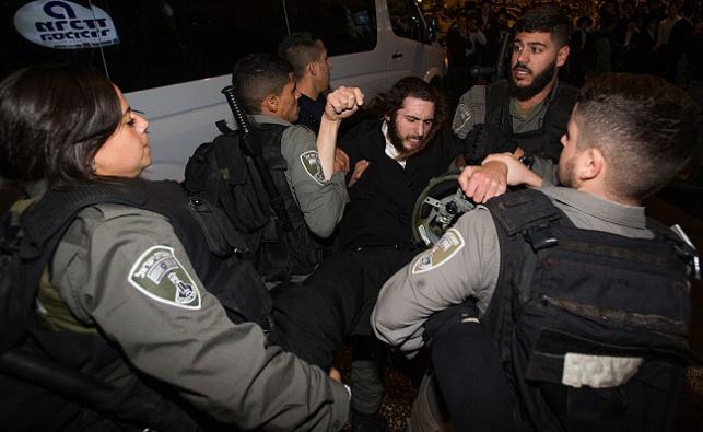 הפגנה בירושלים, אמש