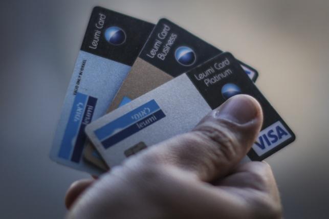 כרטיס אשראי. אילוסטרציה