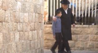 סיפור לילדים: ה'אוהב ישראל' והעני • צפו