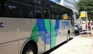 אטובוס של חברת סופרבוס. אילוסטרציה