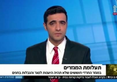 """ישי כהן באולפן 'חדשות 12': """"כמה צביעות?"""""""
