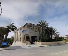 """בית חב""""ד בפאפוס, קפריסין"""