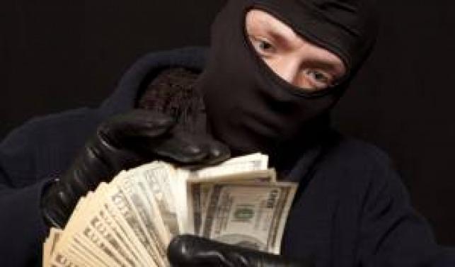 שודדי הבנק החמושים: קשישים בני 80 ו-73