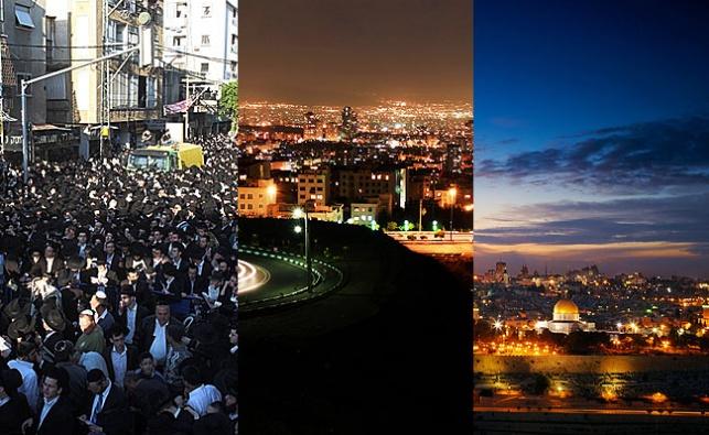 ירושלים, טהרן ובני ברק