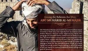 """""""קיבל מתנת אל"""": ההספד של דאעש למחבל"""