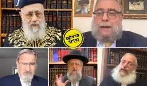 גדולי הרבנים בהכנה לקבלת התורה • צפו