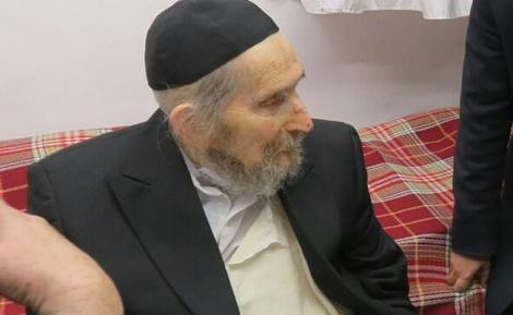 מרן רבי אהרון יהודה לייב בן גיטל פייגה