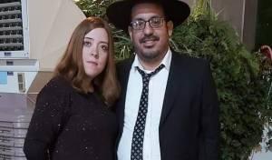 """תמי ע""""ה עם בעלה הרב מאיר, הפצוע"""