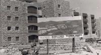 צומת הרחובות משמר הגבול, רמת הגולן וים סוף ברמות אשכול