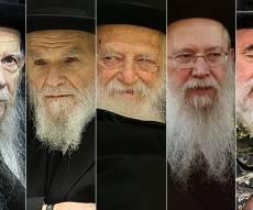 """האדמו""""ר מויז'ניץ, האדמו""""ר מסלונים, הגר""""ח קנייבסקי, הגרמ""""ה הירש והגר""""ג אדלשטיין - גדולי ישראל: """"רישום אזורי - נזק חינוכי"""""""