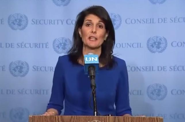 """השגרירה באו""""ם ניקי היילי"""