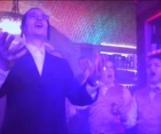 דודי קנופלר ולהקת 'שיר ושבח': אוסרי לגפן